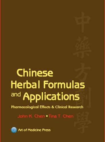 Compare Textbook Prices for Chinese Herbal Formulas and Applications First Edition ISBN 9780974063577 by John K. Chen,Tina T. Chen,Minh Nguyen,Lily Huang,Jimmy Chang,Rick Friesen,Chien-Hui Liao