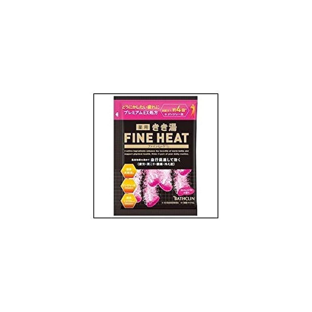 わな動かす食い違いバスクリン きき湯ファインヒート カシス シトラスの香り 50g (医薬部外品)