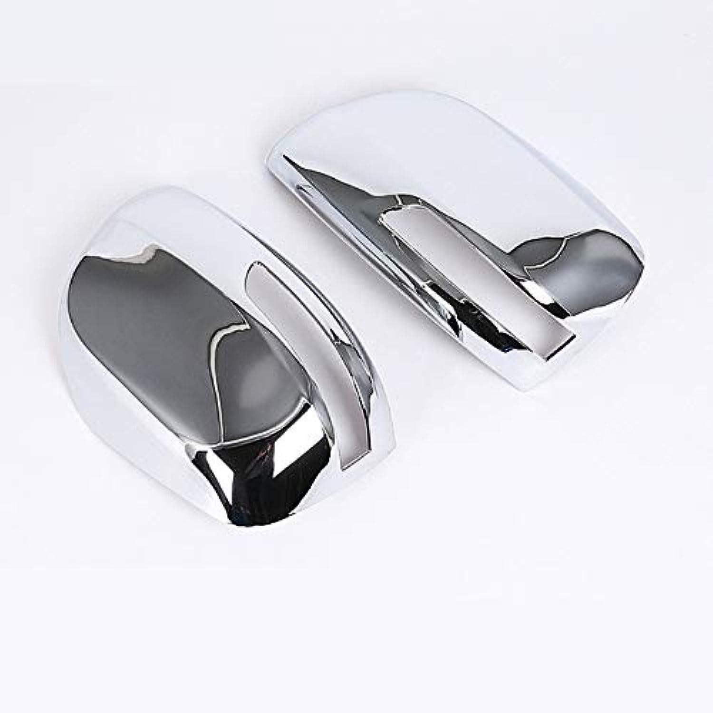 2PCS Lot Rearview Mirror Trim for Toyota Prado J150 GX GXL Land Cruiser 2014 2015 2016 2017 2018 Bright Silver Refit Accessories  (color Name  Silver)