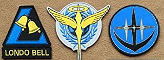 3pcs Mobile Suit Gundam UC Unicorn Londo Bell Cospa Military Patch Fabric Embroidered Badges Patch Tactical Stickers for Clothes with Hook & Loop (3pcs)