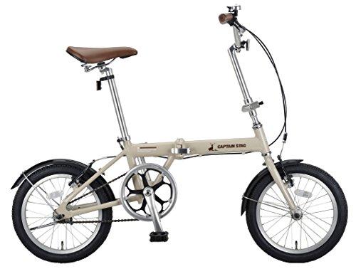キャプテンスタッグ(CAPTAIN STAG) AL 16インチ 折りたたみ自転車 アルミフレーム [ 重量約9.9kg / 前後V型...