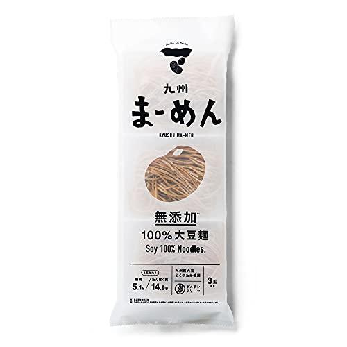 九州まーめん (1袋/3食入り) 乾麺 大豆100% 無添加