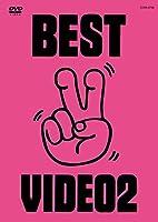 BEST VIDEO 2 [DVD]