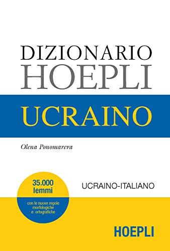 Dizionario ucraino. Ucraino-italiano, italiano-ucraino. Ediz. minore