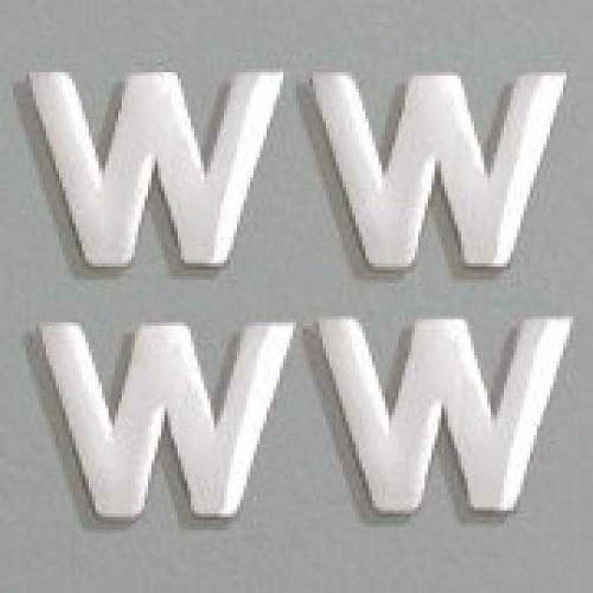 Efco Wax Decoration Letter W 8 mm 4 pcs. Silver Brilliant