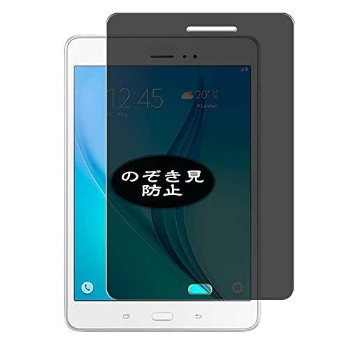 VacFun Anti Espia Protector de Pantalla, compatible con SAMSUNG Galaxy Tab A 8.0 3G SM-T351 t355c, Screen Protector Filtro de Privacidad Protectora(Not Cristal Templado) NEW Version