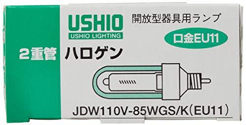 ウシオ 低封入圧二重管型ハロゲンランプ 85W EU11口金 JDW110V85WGS K EU11