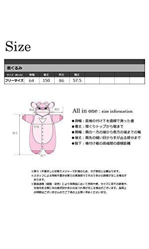 『RBJ048 着ぐるみ 大人用 フリース Disney ディズニー リロアンドスティッチ 【 エンジェル 】』の3枚目の画像