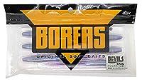 ボレアス(Boreas) ワーム デビルズテール 5インチ #024 モーニングドーン.