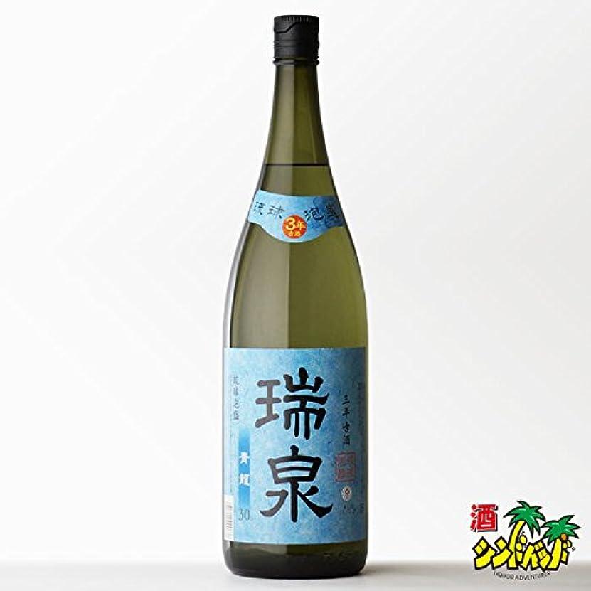 想像力豊かなフラフープイディオム瑞泉(ずいせん)青龍 3年古酒 泡盛 30度 1800ml 瓶
