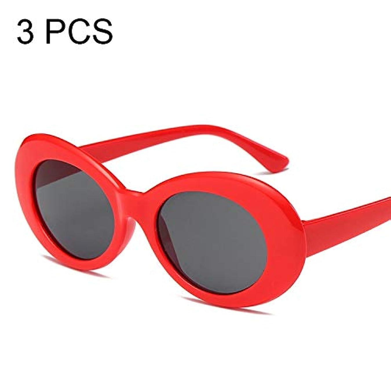 エンコミウム期待アルカトラズ島Diffomatealliance Glasses 女性用男性用3 PCSヴィンテージカラーレンズUV400サングラス、ランダムカラー