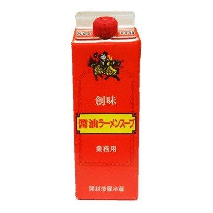 創味 醤油ラーメンスープ 500ml あの業務用の味をお手頃サイズで!