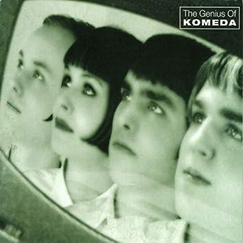 The Genius Of Komeda
