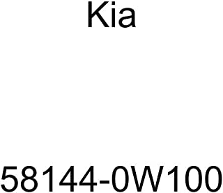 Kia 58144-0W100 Disc Brake Pad Retaining Clip