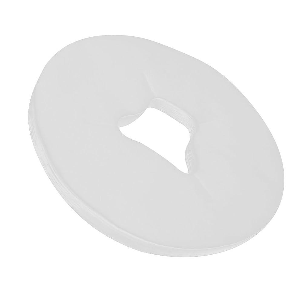 似ているめんどり話Healifty 100Pcs使い捨て可能な表面揺りかごはマッサージのテーブルのためのマッサージの表面残りカバーを覆います