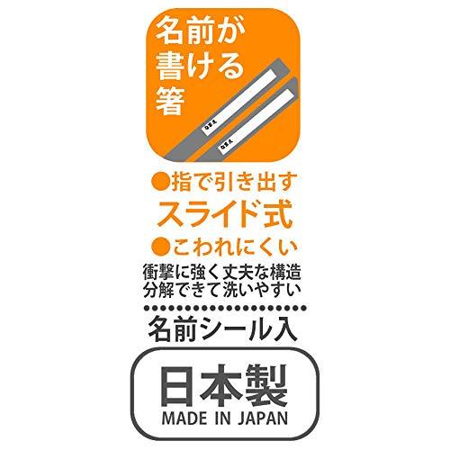 スケーター子供用Ag+抗菌トリオセット箸スプーンフォークプリンセス21ディズニーTACC2AG日本製-A