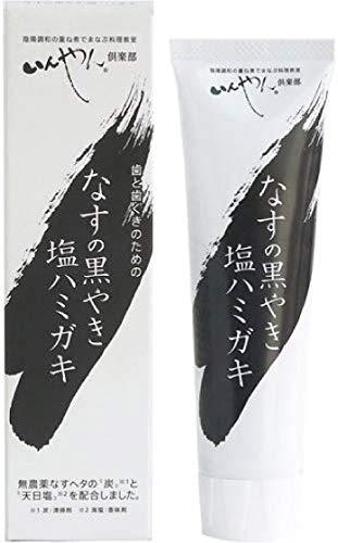 なすの黒やき 塩ハミガキ 100g×2個 ネコポス 合成界面活性剤不使用・ 防腐剤不使用 ・ 合成香料不使用 ・ 安定剤不使用 原材料 水(基材)、食塩[天日塩(香味剤)]、グリセリン(湿潤剤)、炭[ なすの黒焼き (清掃剤)]、キサンタンガム(粘結剤)、