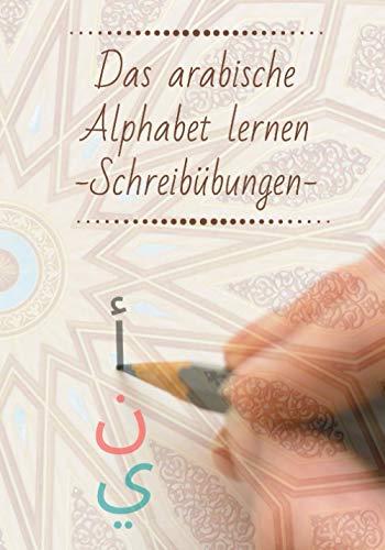 Das arabische Alphabet lernen: Schreibübungen: Ein tolles Übungsheft für Kinder und Erwachsene, inklusive Aussprache Hilfe.