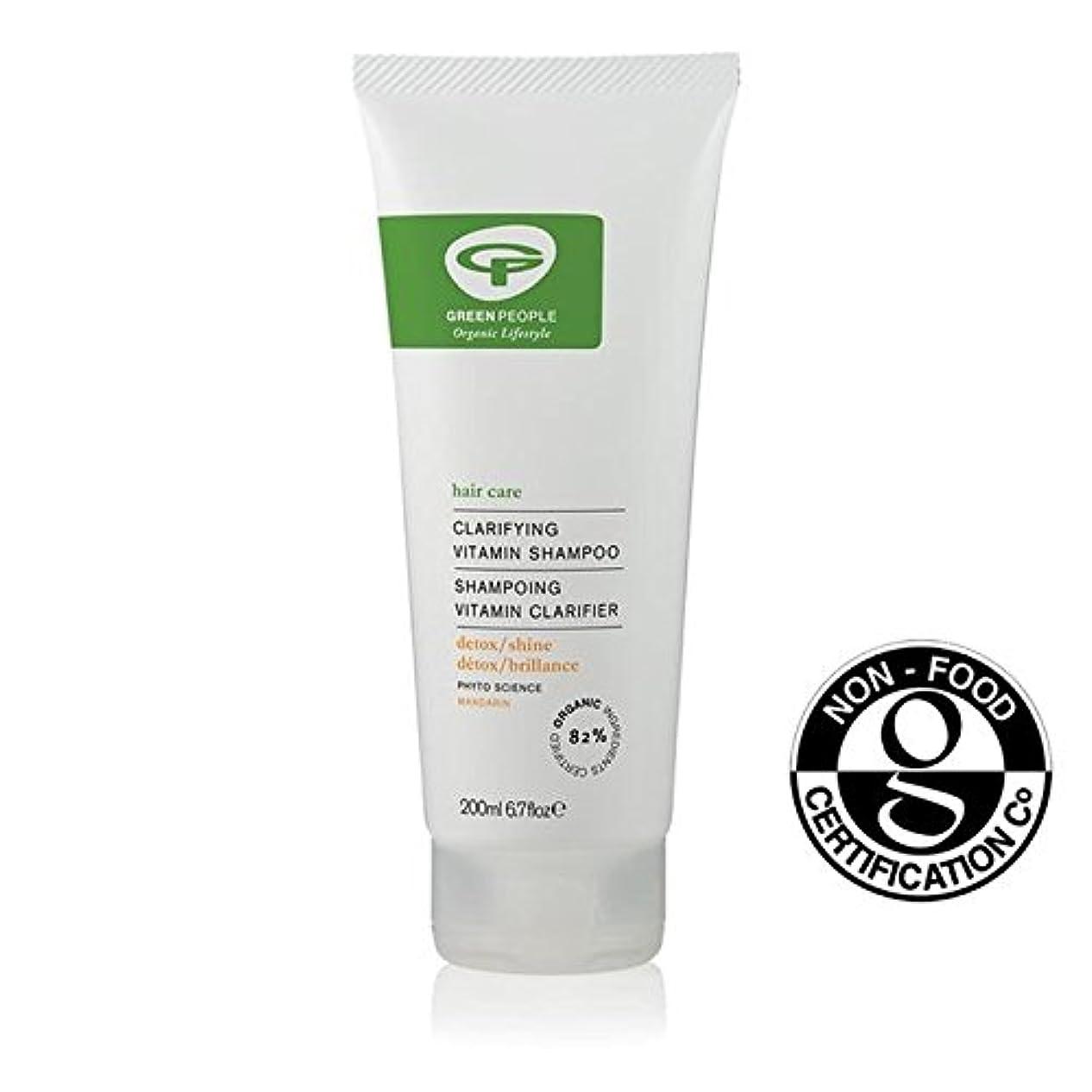 トレイ緊張する適合しました緑の人々の有機明確ビタミンシャンプー200ミリリットル x4 - Green People Organic Clarifying Vitamin Shampoo 200ml (Pack of 4) [並行輸入品]