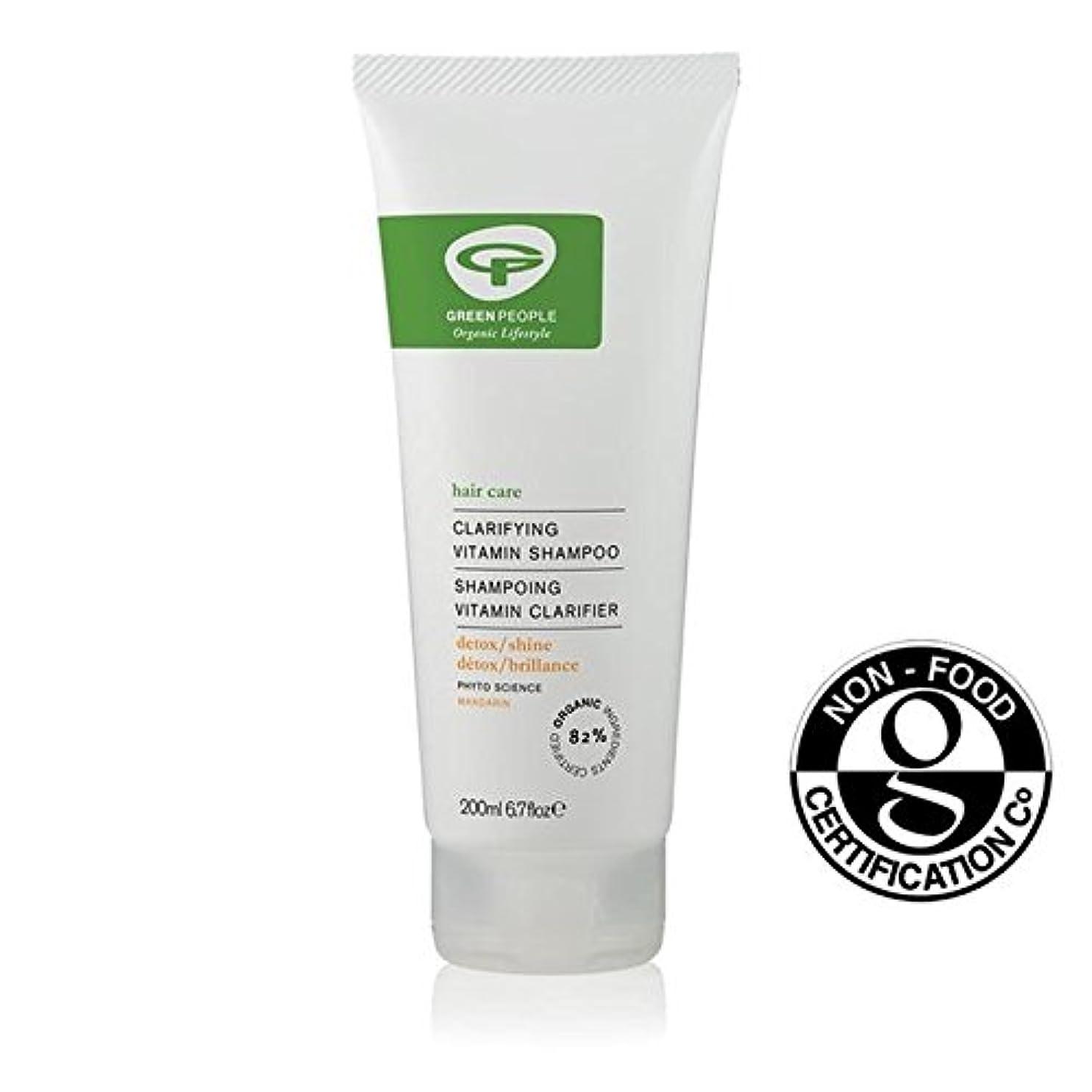 銛遊び場トランク緑の人々の有機明確ビタミンシャンプー200ミリリットル x4 - Green People Organic Clarifying Vitamin Shampoo 200ml (Pack of 4) [並行輸入品]
