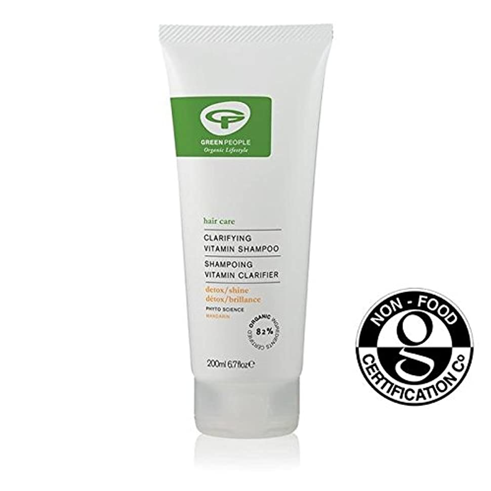 ブル導体歯車緑の人々の有機明確ビタミンシャンプー200ミリリットル x4 - Green People Organic Clarifying Vitamin Shampoo 200ml (Pack of 4) [並行輸入品]