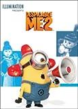 Despicable Me 2 [Edizione: Stati Uniti]