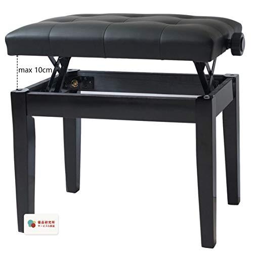 Cificピアノ椅子高低自在プロ(標準タイプ)