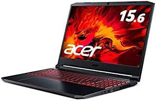 Acer(エイサー) 15.6型ゲーミングノートパソコン Nitro 5 オブシディアンブラック[Core i7 /メモリ 16GB /SSD 512GB /GeForce GTX 1650 Ti] AN515-55-A76Y5T
