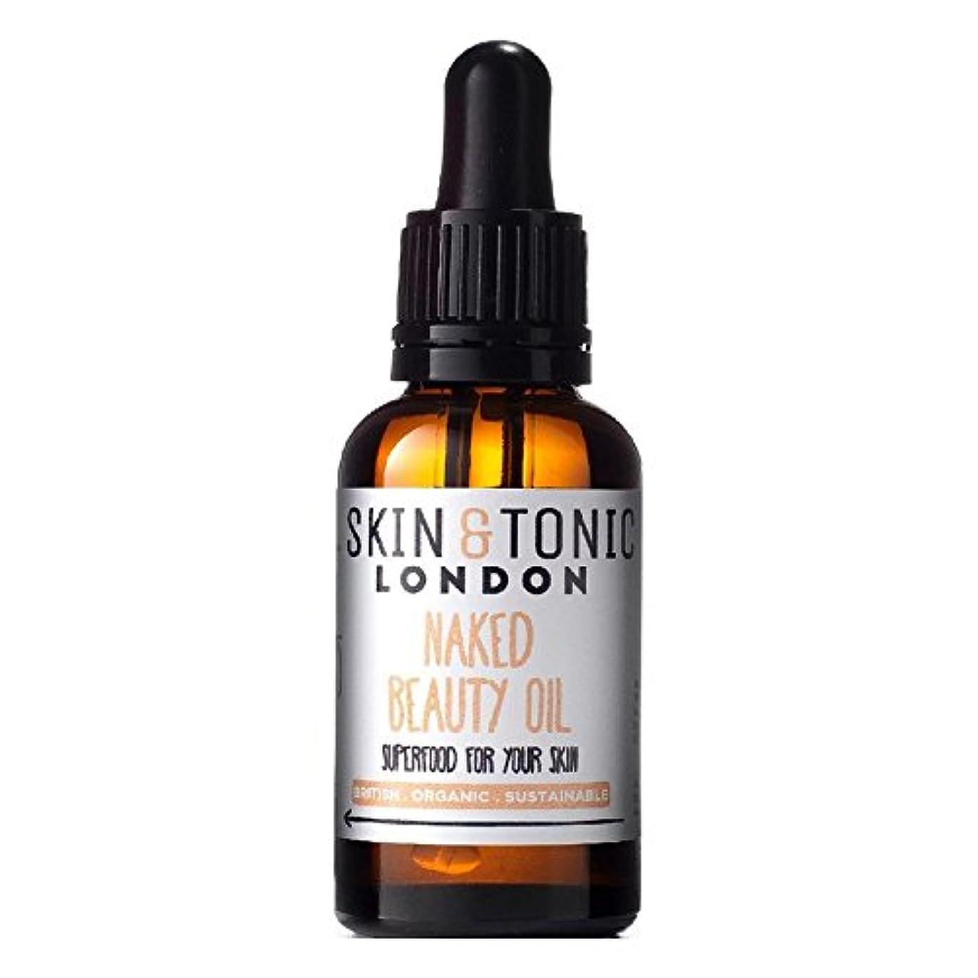 嫌がらせパンメンタルスキン&トニックロンドン裸の美容オイル30ミリリットル x4 - Skin & Tonic London Naked Beauty Oil 30ml (Pack of 4) [並行輸入品]