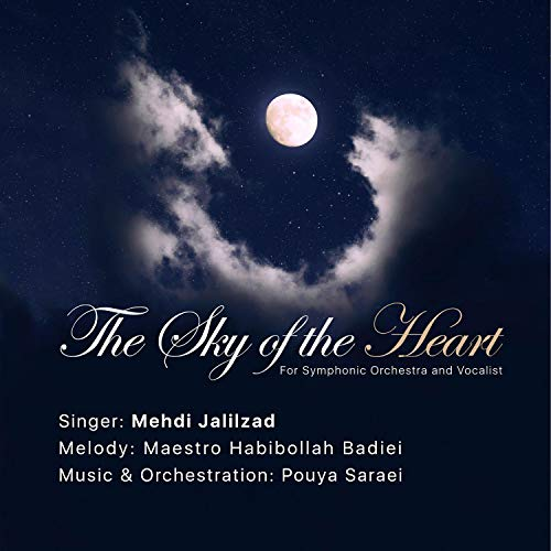 The Sky of the Heart