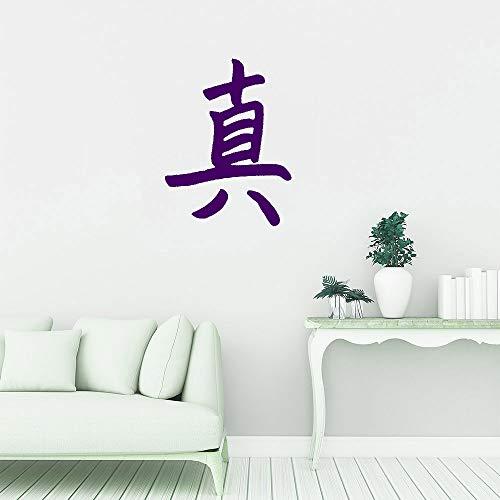 zqyjhkou Wahrheit Chinesisches Schriftzeichen Vinyl Wandaufkleber Für Schlafzimmer Dekoration Zubehör Für Wohnzimmer Einfache Elegante Wallpaper32x42cm