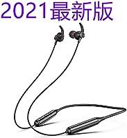 【2021業界 登場】 スポーツイヤホン Bluetooth5.0+EDR搭載 急速充電 ブルートゥース イヤホン AAC/SBC対応 Hi-Fi 自動ペアリング記憶 瞬時接続 ぶるーとーすイヤホン 快適な装着感 音量調整
