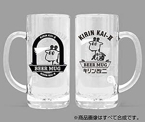 艦隊これくしょん -艦これ- キリン改二 ビールジョッキ