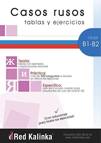 Casos rusos: tablas y ejercicios. Nivel B1-B2. Libro 1: para estudiantes de ruso