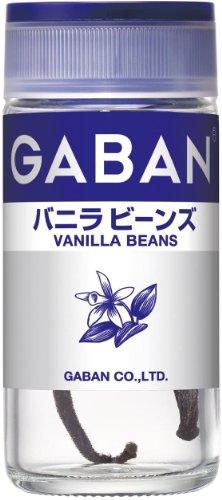 ハウス食品『GABAN バニラビーンズ』