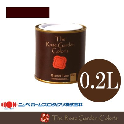 [A] The Rose Garden Color's 025ボルドー [0.2L]