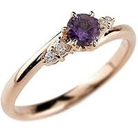 アメジストリング ダイヤモンド 指輪 ピンキーリング ピンクゴールドK18 大粒 2月誕生石 手作り レディース 誕生石エンゲージリング 2