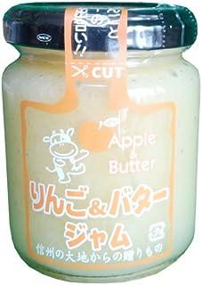 信州ワタナベ りんご&バタージャム 150g