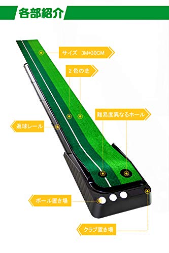 Mibrilパターマットゴルフ練習パットパッティングマットスイング練習自動返球高品質人工芝パター技術向上折り畳み収納しやすい(幅30cm×長さ3m)
