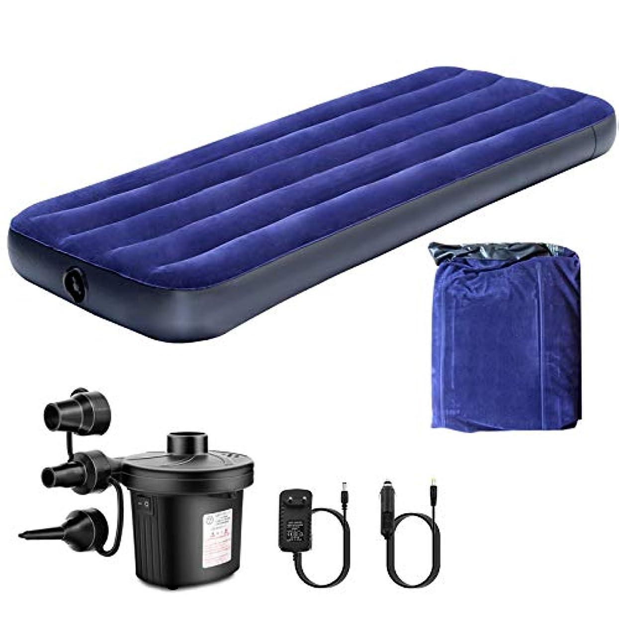 感情イソギンチャク報復するエアーベッド 空気ベッド エアーマット 簡易ベッド 宿泊客 お昼寝 薄型 高反発 スペース活用 選択可能 電動ポンプ付き/なし 190×76×厚さ21cm