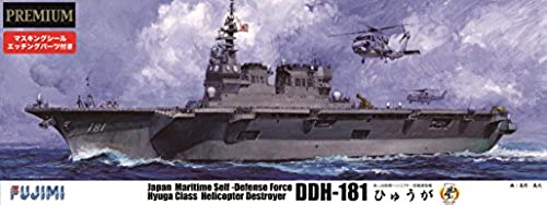 Fujimi model 1 350 ship series SPOT JMSDF escort destroyer hyuga premium