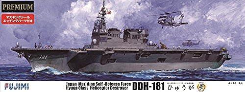 Fujimi model 1 350 ship series SPOT JMSDF escort destroyer hyuga premium