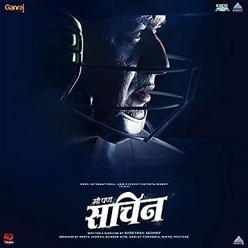 "Chhand Gaavla (From ""Me Pan Sachin"")"