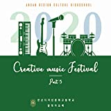 Ansan Design Culture HighSchool 5th Creative Music Festival