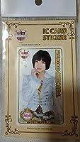 AKB48 IC CARD STICKER 篠田麻里子ver. IC CARD ステッカー