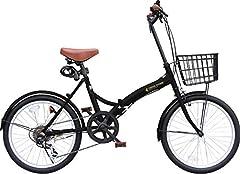 折りたたみ自転車 カゴ付 20インチ P-008N おしゃれなS字フレーム シマノ外装6段ギア フロントLEDライト・ワイヤーロック錠付き (ミニベロ/折り畳み自転車/軽快車/自転車) (ブラック)