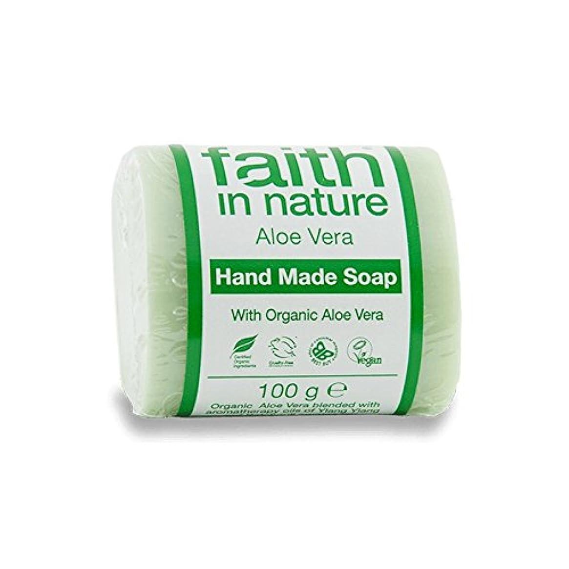 ファッションうまであることFaith in Nature Aloe Vera with Ylang Ylang Soap 100g (Pack of 6) - イランイランソープ100グラムと自然のアロエベラの信仰 (x6) [並行輸入品]