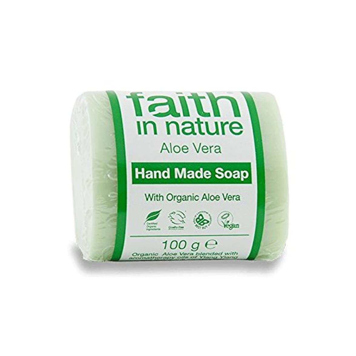 魂アレキサンダーグラハムベル政策Faith in Nature Aloe Vera with Ylang Ylang Soap 100g (Pack of 2) - イランイランソープ100グラムと自然のアロエベラの信仰 (x2) [並行輸入品]