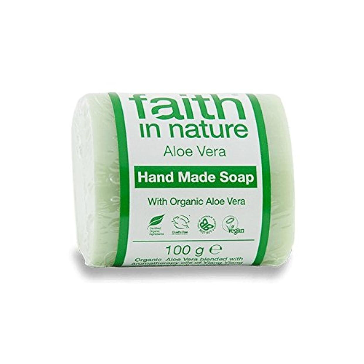 バットヘロイン平凡Faith in Nature Aloe Vera with Ylang Ylang Soap 100g (Pack of 2) - イランイランソープ100グラムと自然のアロエベラの信仰 (x2) [並行輸入品]