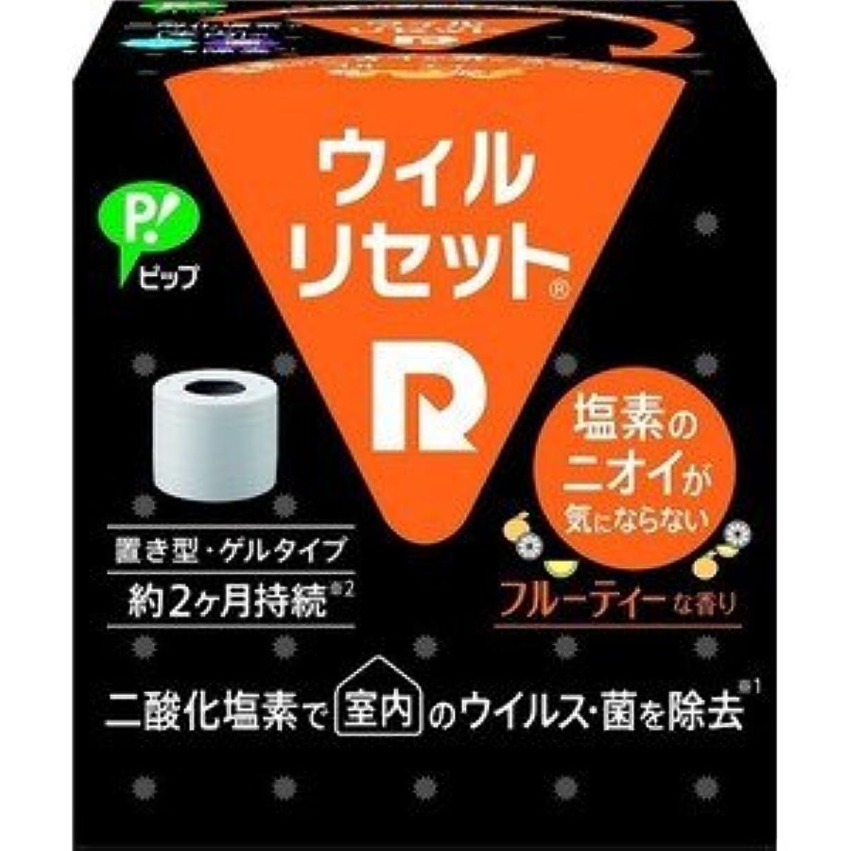 抵抗ホーン謝罪ウィルリセット フルーティーな香り 置き型ゲルタイプ 約2ヶ月持続 ピップ